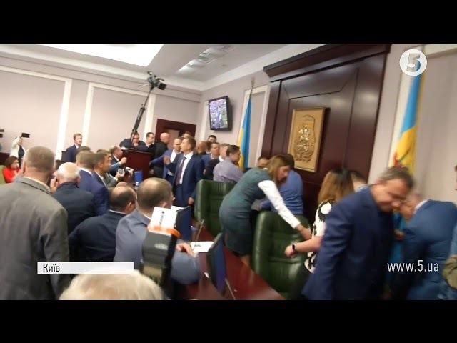 Киев Мордобой и Порушення закону смотреть онлайн без регистрации