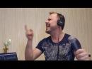 Ярослав Сумишевский, Моя чужая ,премьера песни