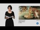 07 3 16 век Изобразительное искусство Италии 1 07 3 16 dtr bpj,hfpbntkmyjt bcreccndj bnfkbb 1