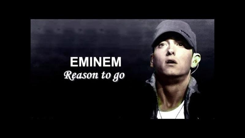 Eminem - Reason To Go (Explicit) ft. B.O.B