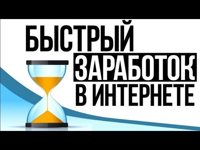 Bitrade.company инвестируй выгодно Наш вывод 440 руб
