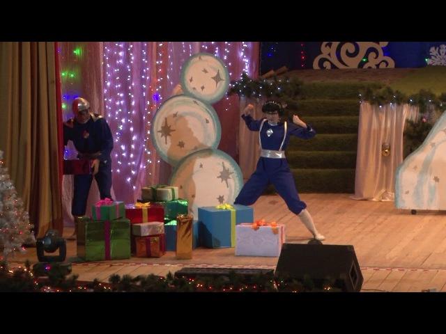 Спектакль «Новогодние приключения Кипятоши» в Городском Доме Культуры Речников