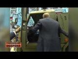 Как на самом деле выглядит Путин миф о вечной молодости - Гражданская оборона, 31.10.2017