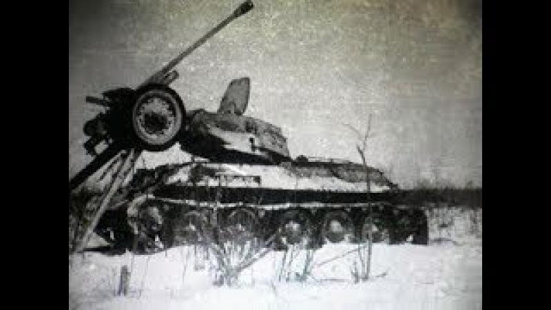 Танковый таран так могут только русские