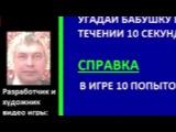 АНТОН ЛОГВИНОВ ОБОЗРЕВАЕТ ИГРУ ГЕННАДИЯ ГОРИНА
