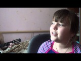 Песня под гитару - Я не вернусь (ЮЛЯ 9 лет)