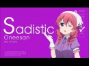Blend S | Smile, Sweet, Sister, Sadistic, Surprise, Service… Sasuke?!