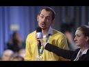 Вопросы об Украине от корреспондента Униана Романа Цимбалюка на пресконференции Путина