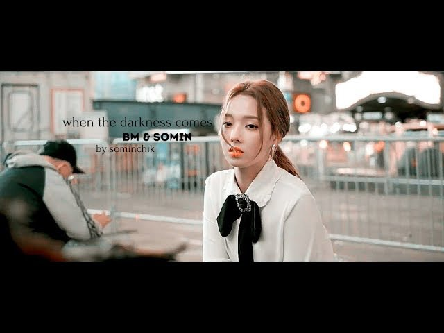 「when the darkness comes bm × somin」fmv