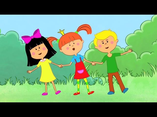 Песенка про детский садик для детей - Жила-была Царевна - Веселые песни для малышей