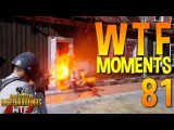 PUBG WTF Funny Moments Highlights Ep 81 (playerunknown's battlegrounds Plays)