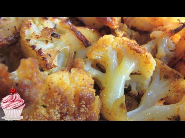 Запеченная ЦВЕТНАЯ КАПУСТА со специями/Baked cauliflower with spices | Anna Cooks