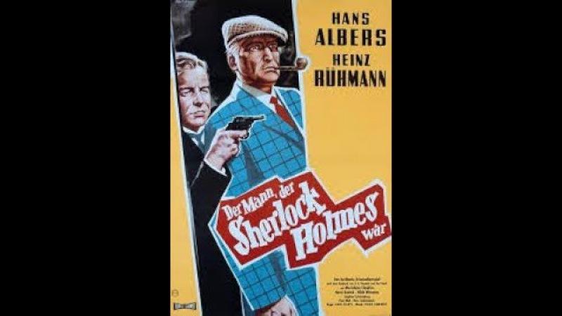 Der Mann der Sherlock Holmes war - UFA-Film 1937