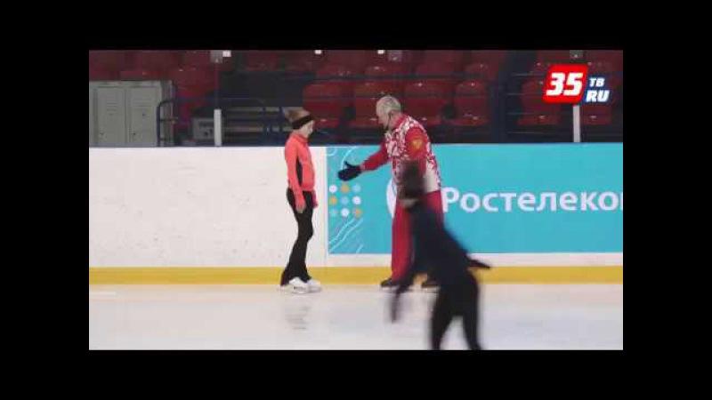 Именитый тренер Виктор Кудрявцев провел в Вологде мастер-класс для юных фигурис...