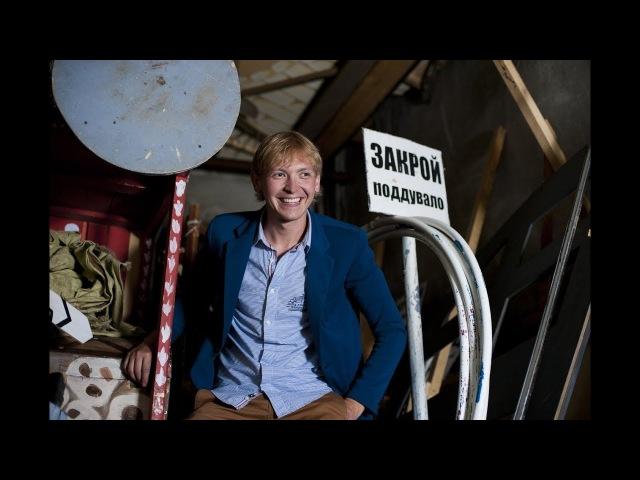 Артём Находкин - актер, режиссер и драматург - в студии Радио 54