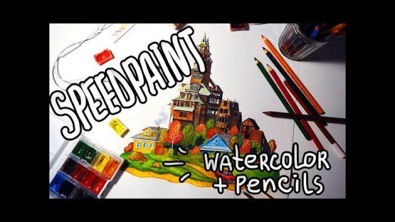 Speedpaint watercolor colour pencils   ДОМ СУТЯГИНА - ДЕРЕВЯННЫЙ НЕБОСКРЕБ