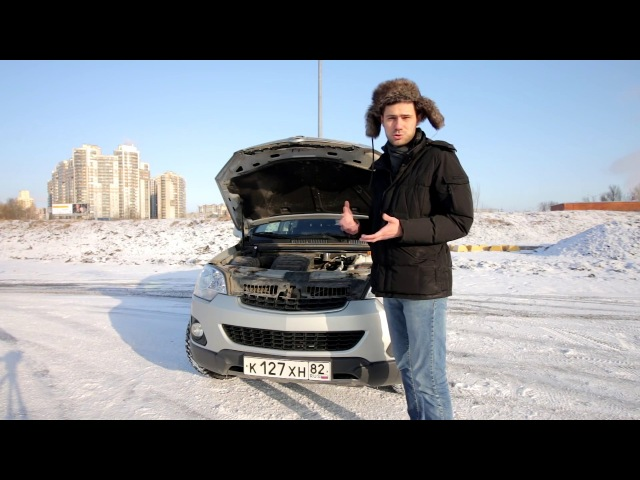 Opel Antara Cерая мышка?