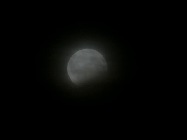 Лунное Затмение 7 августа 2017 (Конаковский район)