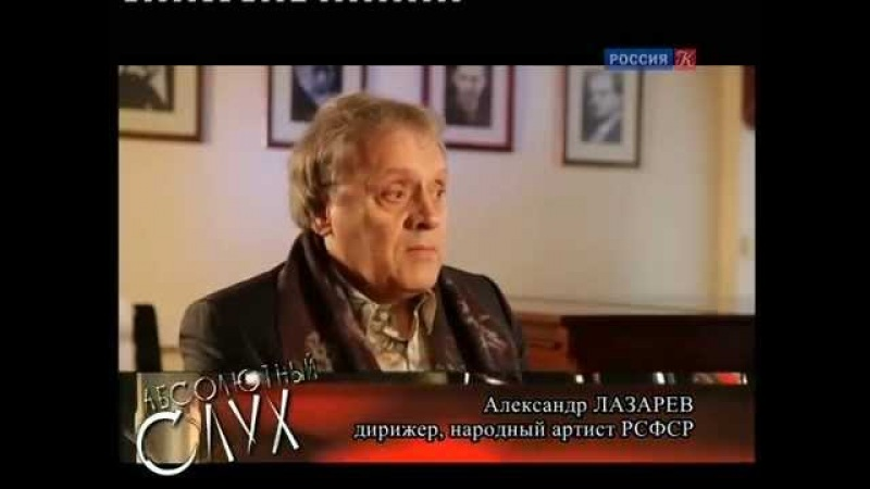 Кирилл Кондрашин - Kirill Kondrashin