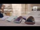 Ручной отпариватель для одежды Philips Steam Go