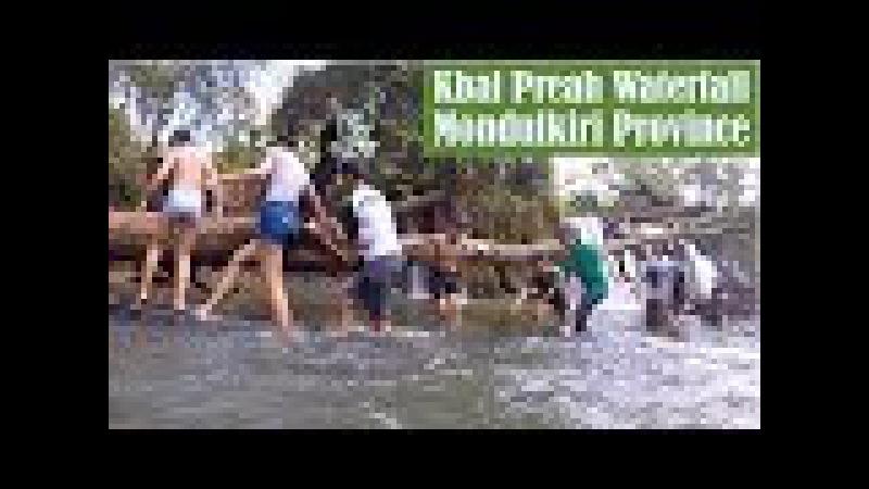 Mondulkiri Tent Camping Tip 17 - Kbal Preah Waterfall or Lel Pok Bras at Pu Trom Village