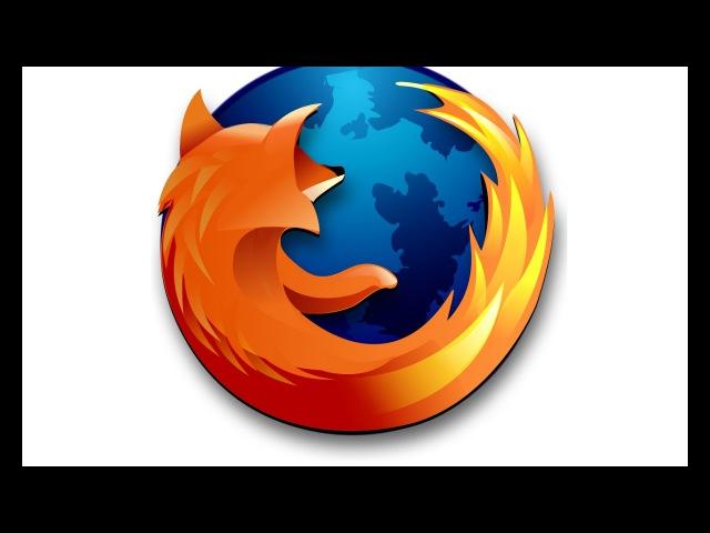 Устанавливаем старую версию Mozilla Firefox