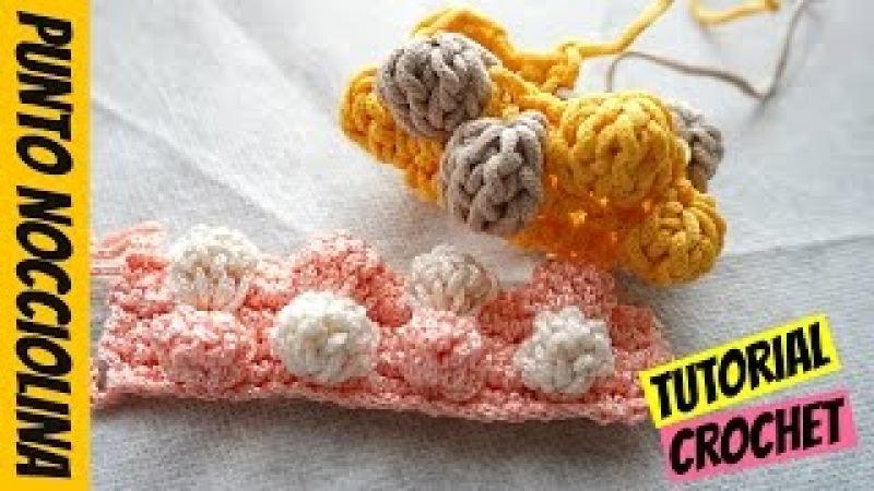 Tutorial punto nocciolina bicolore | Crochet bubble stitch bicolor || Katy Handmade