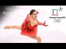 Alina Zagitova (OAR) - Gold Medal | Women's Free Skating | PyeongChang 2018