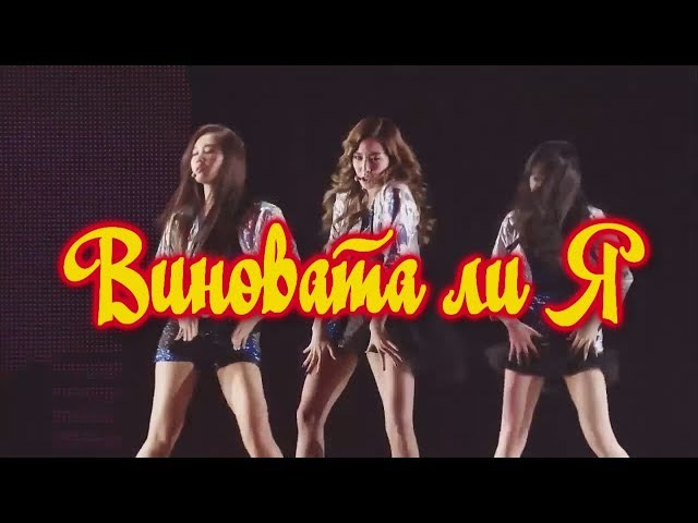 Виновата ли я Красивые кореянки поют Русскую народную песню