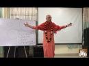 05 лекция. Бхагавад-Гита. Глава 1 (Вриндаван, 8.12.2017) Ватсала дас