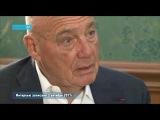 Телеведущий Владимир Познер во время визита в Архангельск дал интервью ИА Реги...
