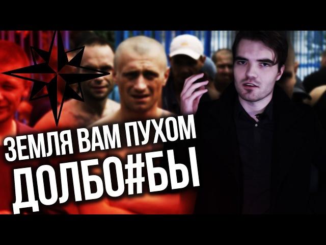 ОБЗОР ПАБЛИКА ДЛЯ БЫДЛА И ВАТНИКОВ 3 - ПРОЩАЙ А.У.Е.