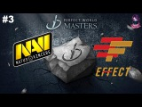 NaVi vs Effect #3 RU (bo3) Perfect World Masters Minor Qual CIS 28 09 2017