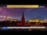 Новости на «Россия 24» • Запущено приложение для смартфонов Россия-Китай: главное