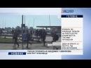 Поліція зупинила 40 невідомих у камуфляжі на КПП Краковець