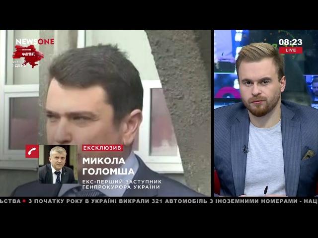 Голомша: антикоррупционные органы отстаивают интересы той или иной коалиции 14.11.17