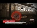 На Житомирщині потяг півсотні метрів тягнув пенсіонера, нога якого застрягла в
