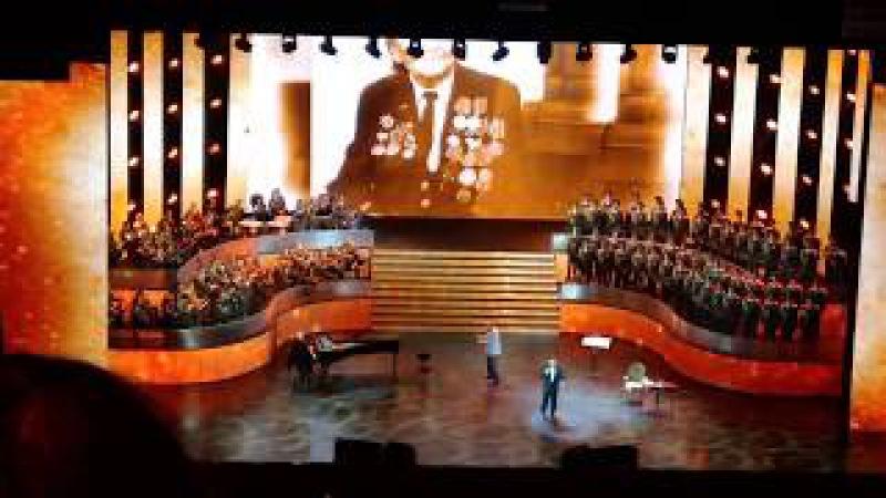 . Иосиф Кобзон-80. Наш медсанбат. Юбилейный концерт в Кремле 20.09.2017