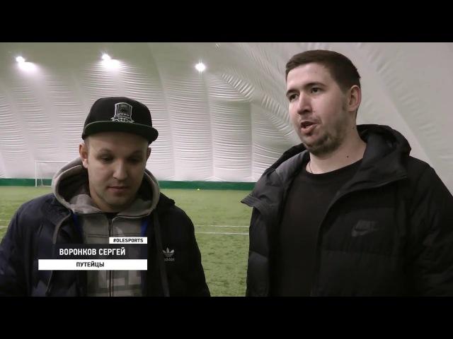 Регион - Путейцы (интервью)