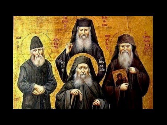 Пророчества и предсказания старцев о будущем Царе в России