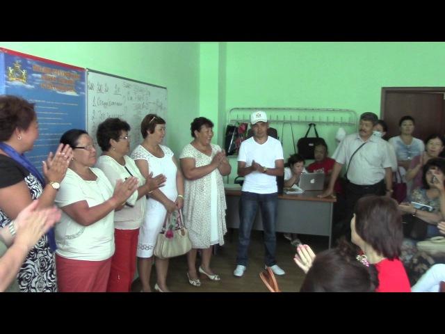 G-TIME CORPORATION 08.06.2015 г. Пост промоушн партнеров вернувшихся из Турции, Алании
