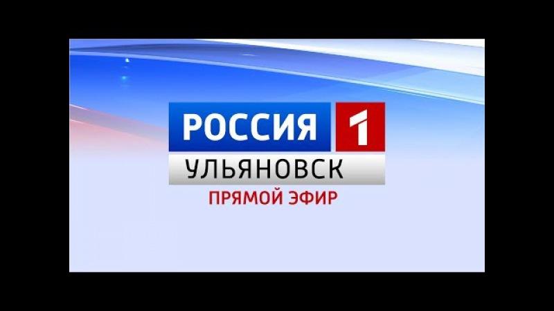 Брифинг Министра финансов Ульяновской области Екатерины Буцкой