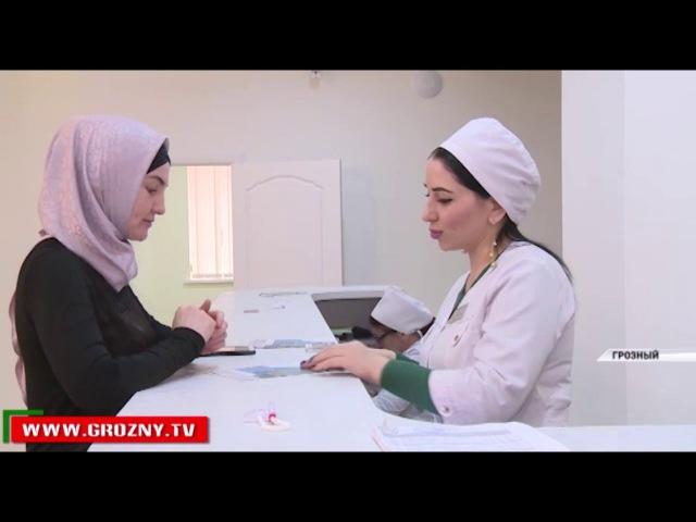 В Грозном ведут прием лучшие специалисты страны по коррекции слуха, зрения и речевого аппарата