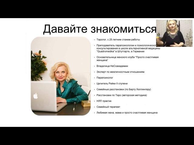 Вюрстлин Хозяйка своей судьбы День 1