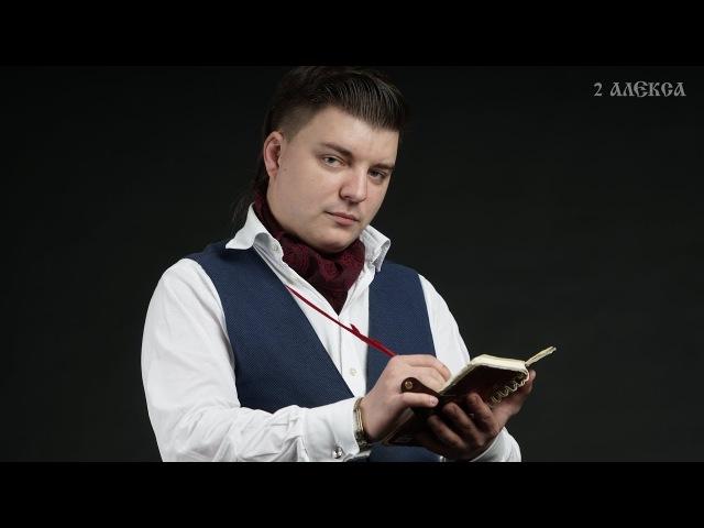 Анатолий Попейко приглашает в