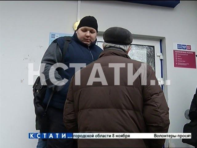 Работница почты обрызгала посетителей из газового баллончика