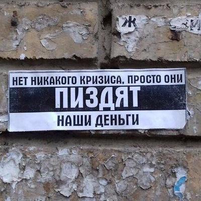 Максим Лапшаев