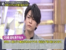 29.03.2018 《Kiss-My Super BUSAIKU!》 Kame Part - Каменаши Казуя HD1080