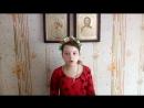 Пасхальный марафон Дети читают стихи 2018 Свято-Успенский храм г. Краматорск Кириенко Карина