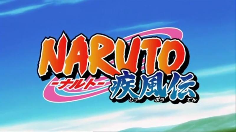 Наруто 2 сезон 3 опенинг(Ураганные хроники)_ Naruto Shippuuden opening 3